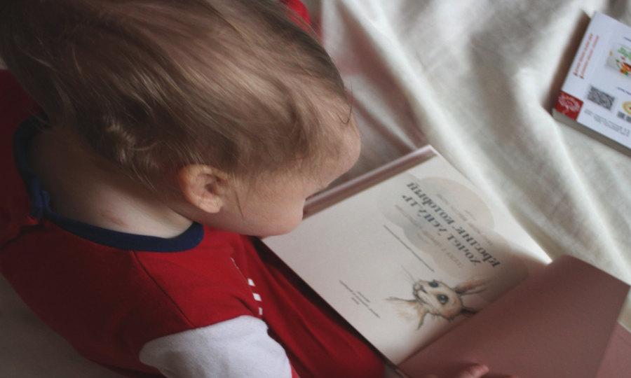 amour lire